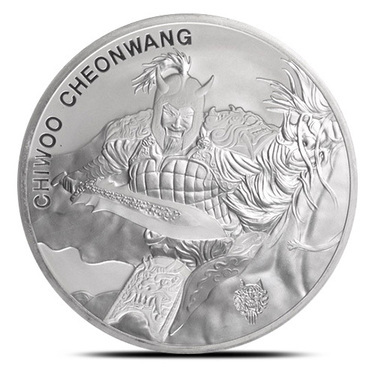 2018 South Korea Chiwoo Cheonwang 1 oz Silver Medal NGC MS70 Early Release ER