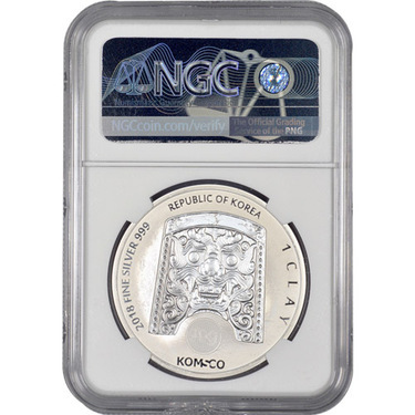 2018 South Korea Chiwoo Cheonwang Series 1 oz .999 Silver BU Coin W//Scrofa Privy