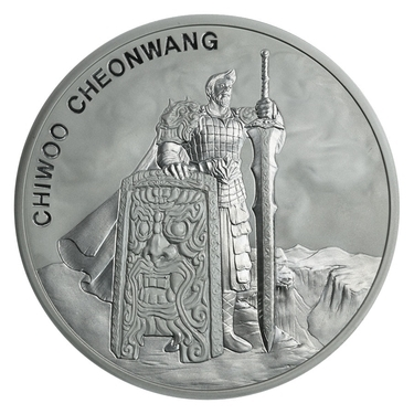 2018 South Korea 1 oz Chiwoo Cheonwang 1 Clay .999 Fine Silver with capsule