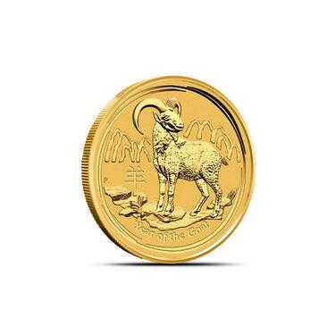 2015-P Year of the Goat Lunar 2 oz Perth Mint Silver in Original Capsule BU